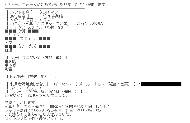 20191030174022b09.png