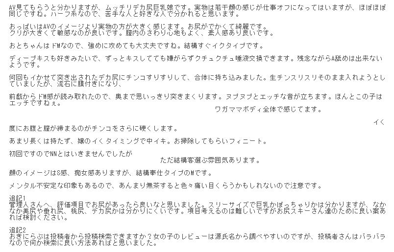 20191031071005b36.png