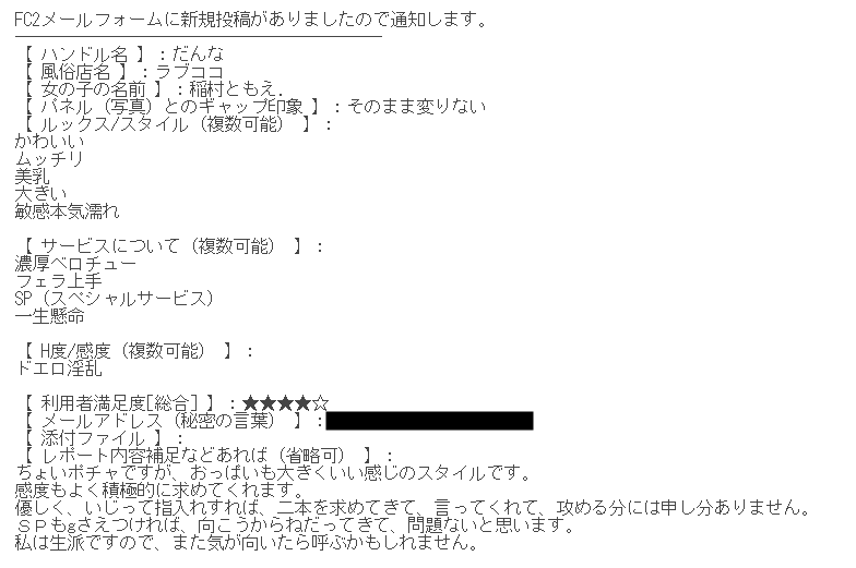 201911051507027a9.png