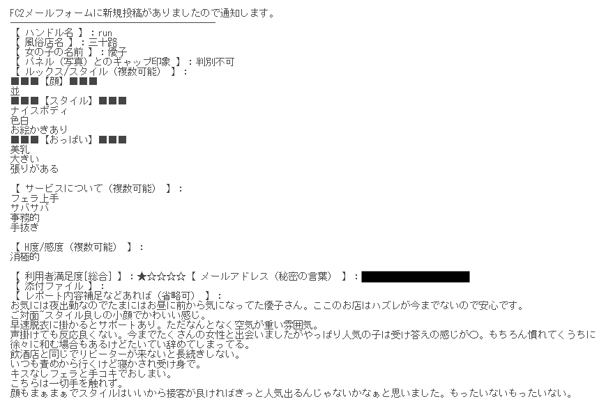 20191106151130ab9.png