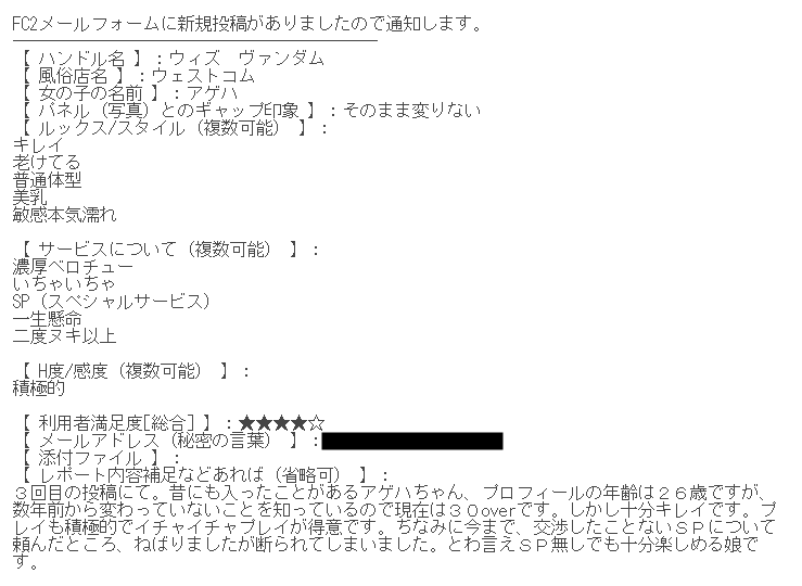 201911090725226f3.png
