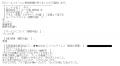 エーゲ海柴田店4Fまりな口コミ