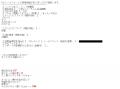 ドMなバニーちゃん白金鶴舞店ちか口コミ2-1