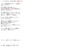 ドMなバニーちゃん白金鶴舞店ちか口コミ2-2