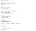 遊viv@ちえ口コミ2-3