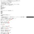 PCMAXひまわり口コミ1-1