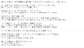 ダブル紗江口コミ2-2