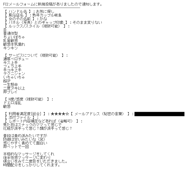 20191128080851bb2.png