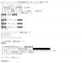 飛田新地料亭金太郎もえ口コミ1-1