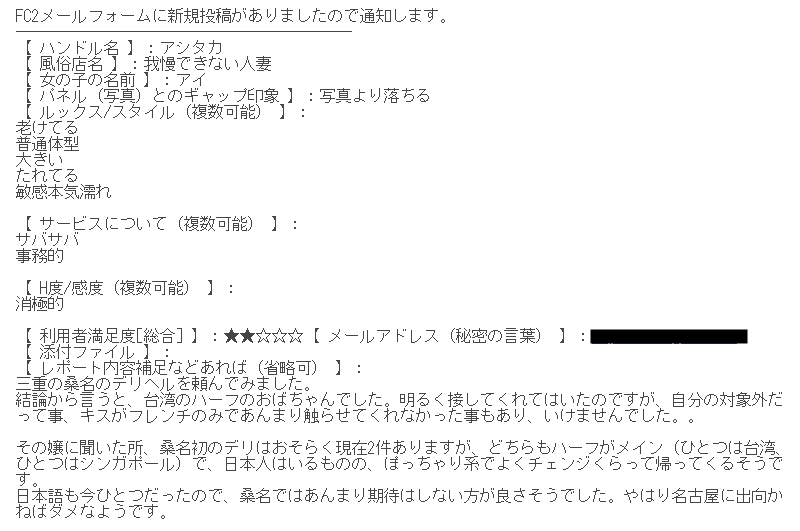 201912072337212b2.png