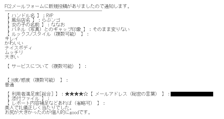 20191212081904ab1.png