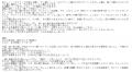 インペリアル千姫ゆうき口コミ1-2