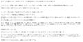 ドMバスターズ岡崎秘密口コミ1-2