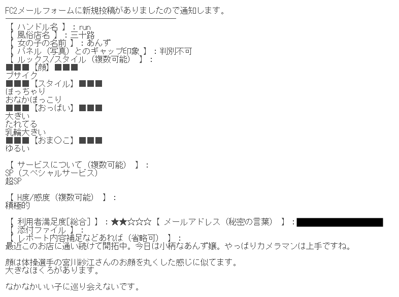 20191220075645f06.png