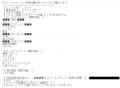 グランドステージJESSICA口コミ1-1