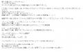 グランドステージJESSICA口コミ1-2