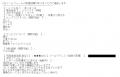 イラマジオン岡崎店マイカ口コミ2