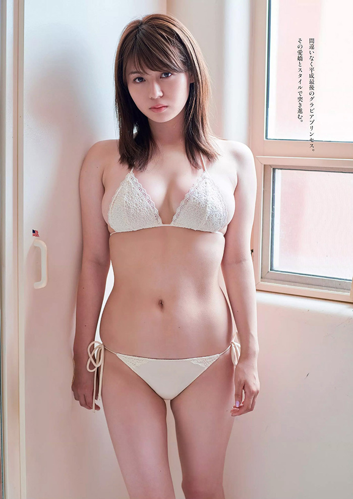 井口綾子 画像 9