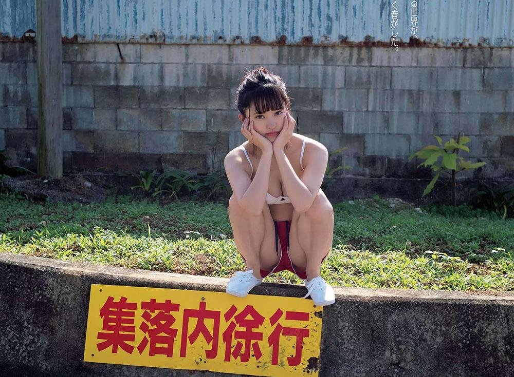 中森千尋 画像 3