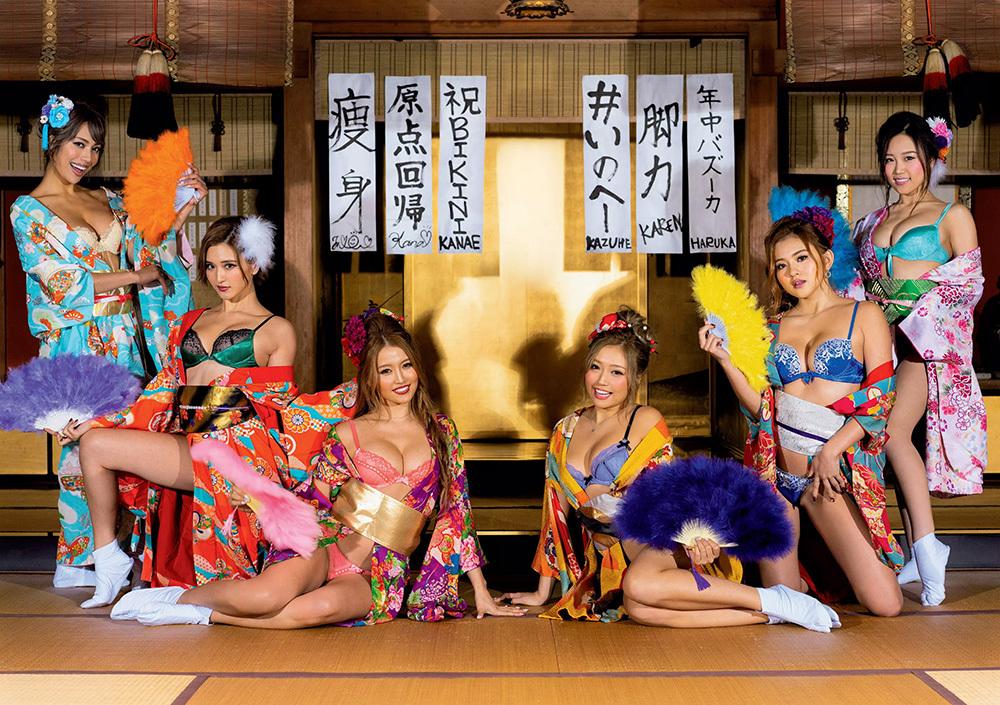 サイバージャパンダンサーズ エロ画像 2