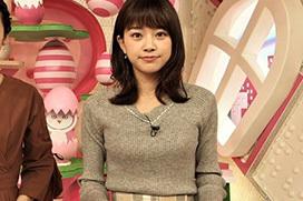 中川絵美里~Oha!4での超可愛い笑顔とニット服での意外と大きい胸の膨らみ!