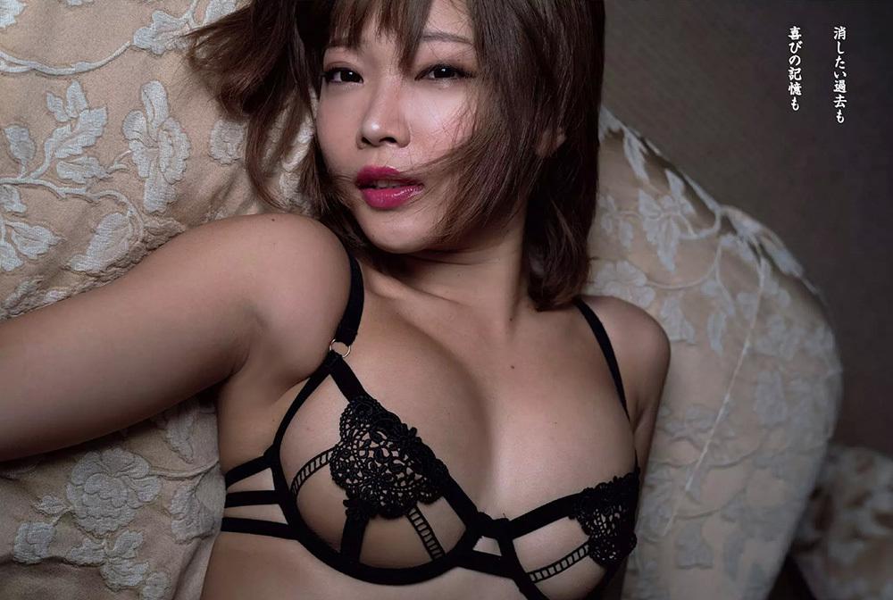 藤田恵名 画像 5
