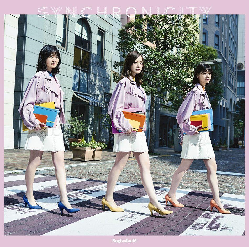 乃木坂46/シンクロニシティ(通常盤)