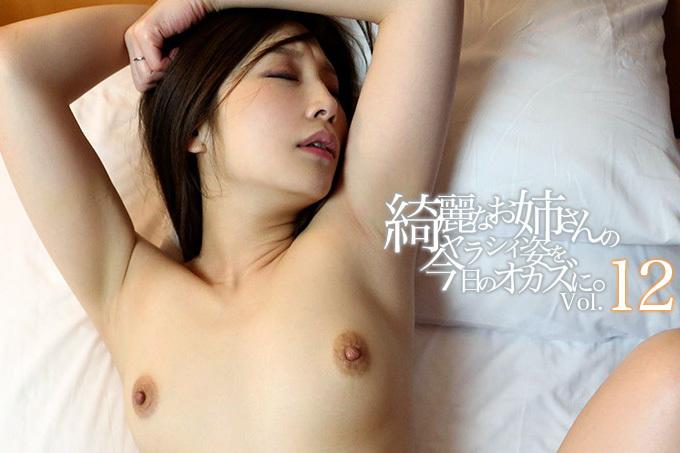【エロ画像】綺麗なお姉さんのヤラシイ姿を今日のオカズに。Vol.12