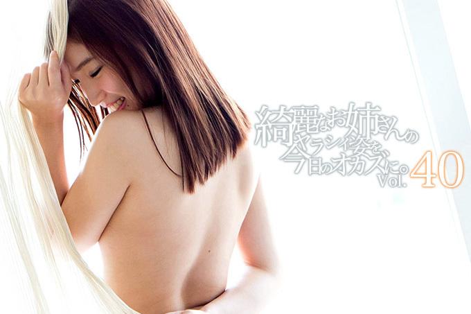 【エロ画像】綺麗なお姉さんのヤラシイ姿を今日のオカズに。Vol.40