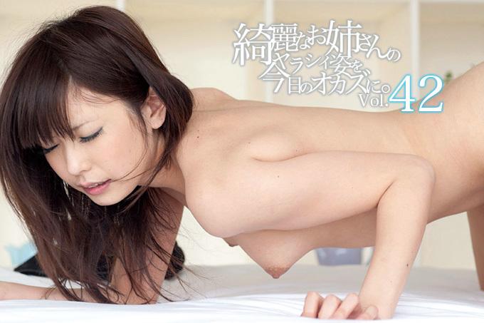 【エロ画像】綺麗なお姉さんのヤラシイ姿を今日のオカズに。Vol.42