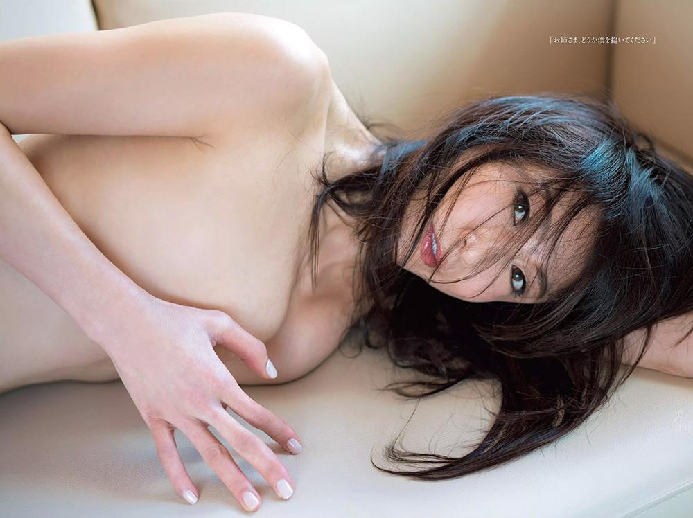 中島史恵 画像 4