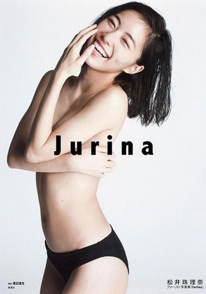 Jurina 松井珠理奈ファースト写真集