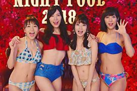 休養中の松井珠理奈がローカルCMでエロ水着を披露