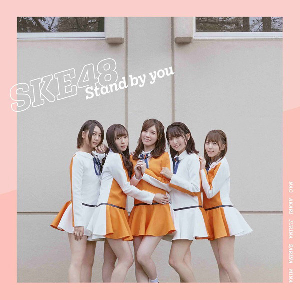 SKE48/Stand by you