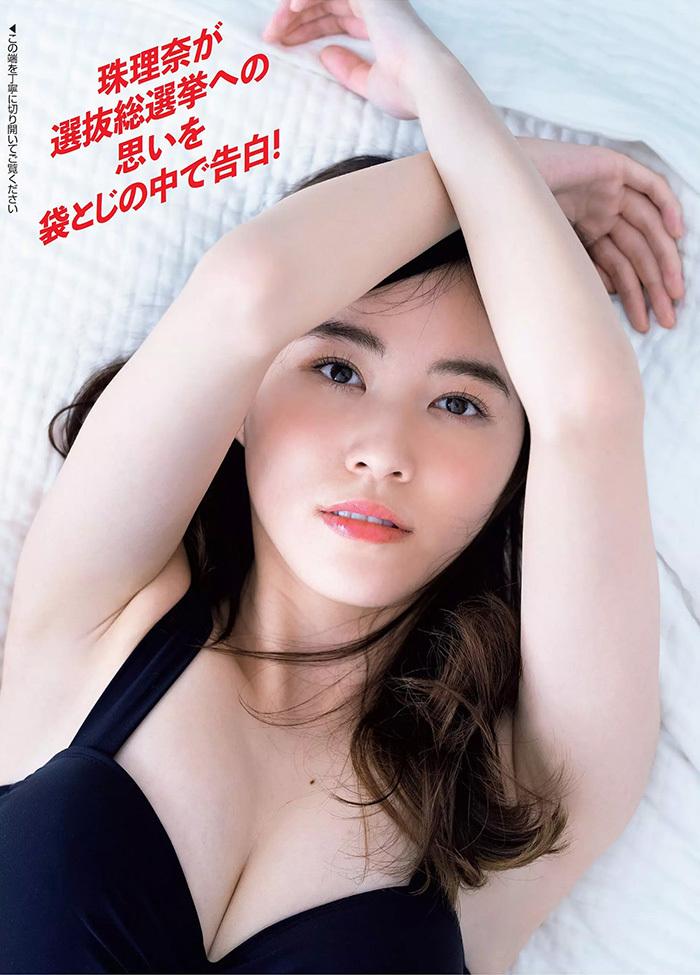 松井珠理奈 画像 5