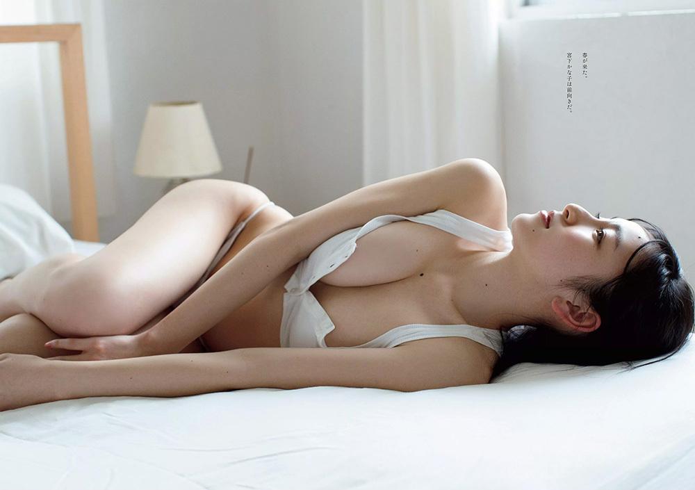 宮下かな子 画像 2