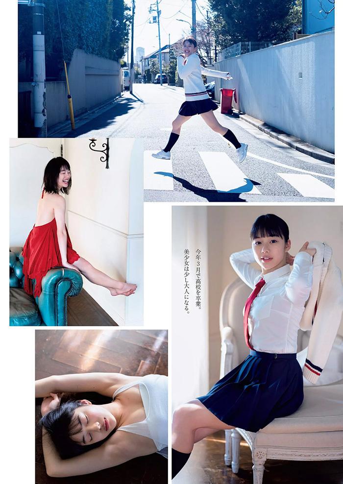 矢崎希菜 画像 2