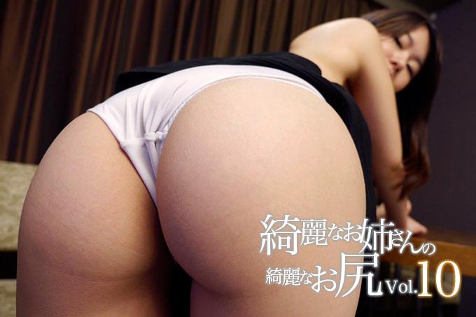 【エロ画像】綺麗なお姉さんの綺麗なお尻 Vol.10