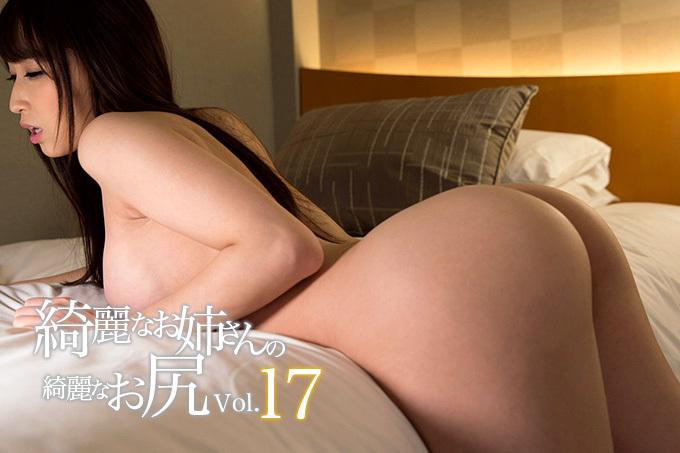 【エロ画像】綺麗なお姉さんの綺麗なお尻 Vol.17