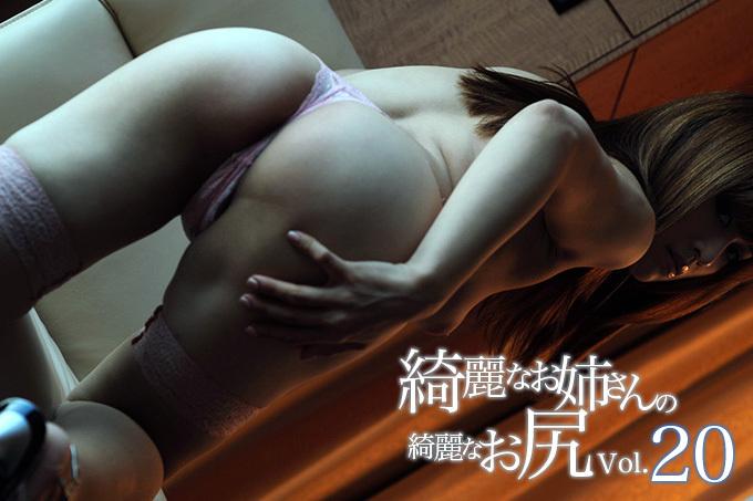【エロ画像】綺麗なお姉さんの綺麗なお尻 Vol.20