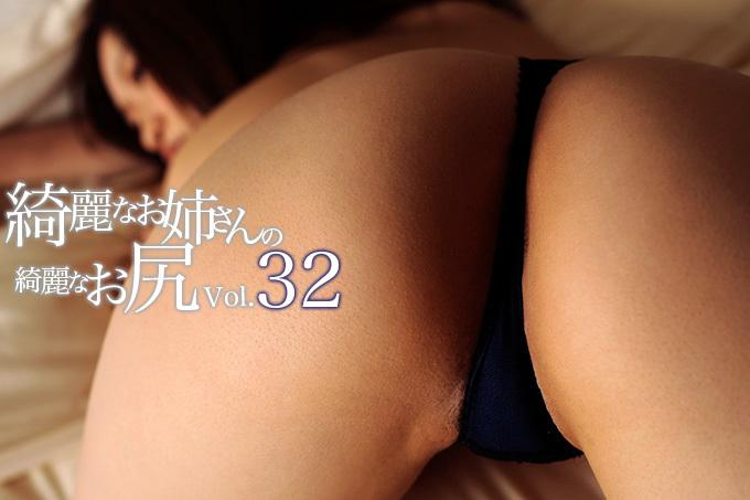 【エロ画像】綺麗なお姉さんの綺麗なお尻 Vol.32