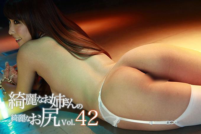 【エロ画像】綺麗なお姉さんの綺麗なお尻 Vol.42