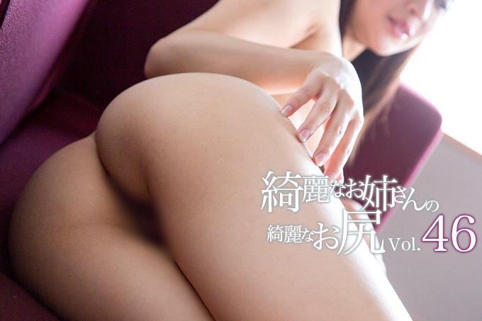 【エロ画像】綺麗なお姉さんの綺麗なお尻 Vol.46