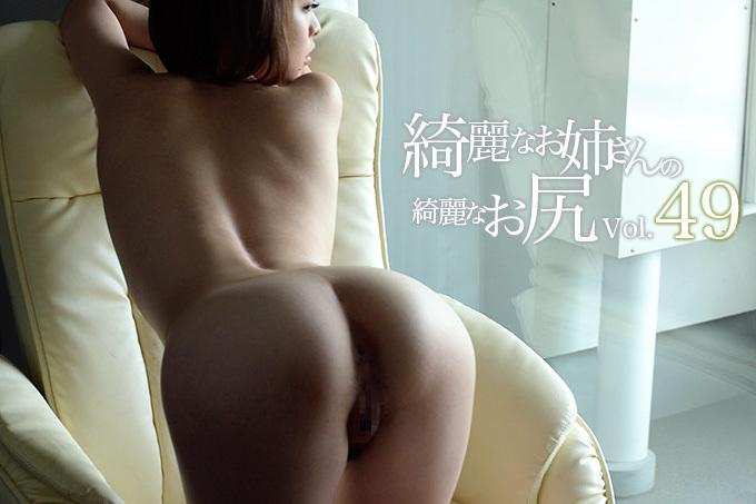 【エロ画像】綺麗なお姉さんの綺麗なお尻 Vol.49