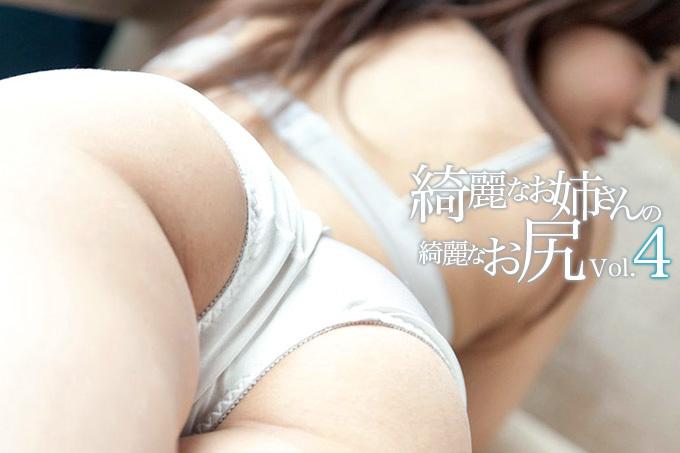 【エロ画像】綺麗なお姉さんの綺麗なお尻 Vol.4