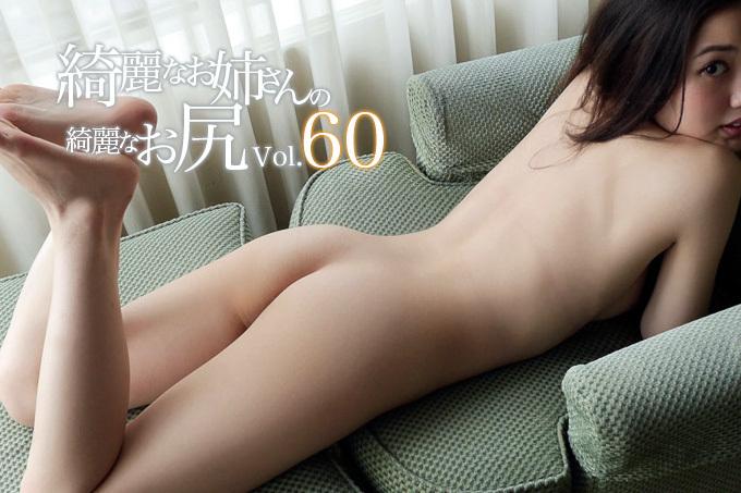 【エロ画像】綺麗なお姉さんの綺麗なお尻 Vol.60