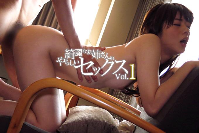 【エロ画像】綺麗なお姉さんのやらしいセックス Vol.1