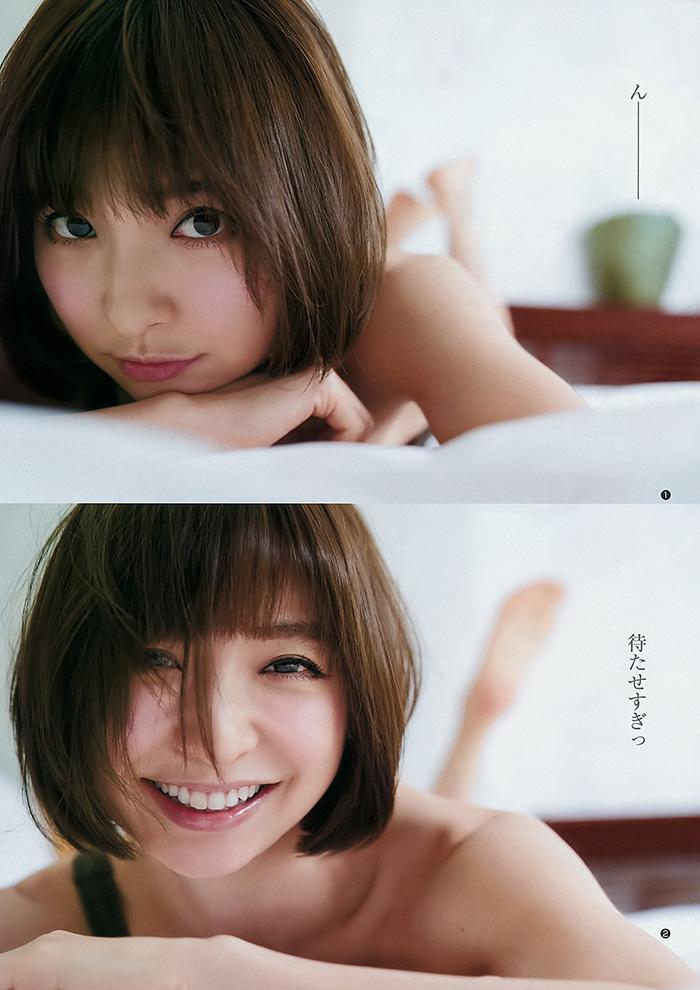 篠田麻里子 画像 1
