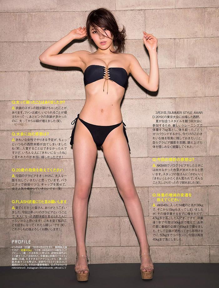 西野未姫 画像 3