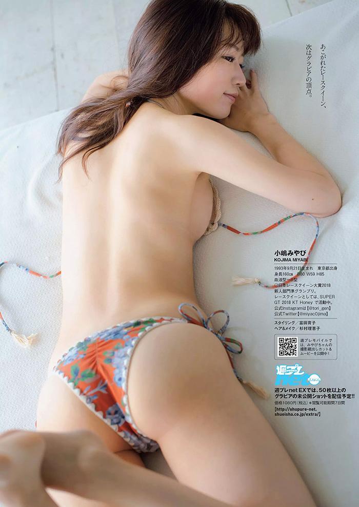 小嶋みやび 画像 5